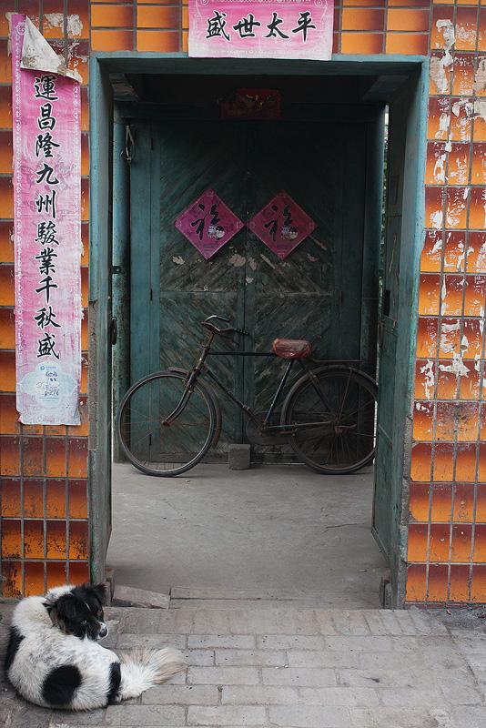 china17